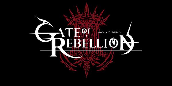 次世代MMORPGゲーム 「GATE OF REBELLION」