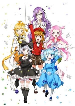 TVアニメ「ファンタジスタドール」