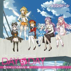 TVアニメ「ファンタジスタドール」エンディング・テーマ『DAY by DAY』