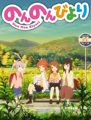 TVアニメ「のんのんびより」