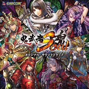 ブラウザゲーム『鬼武者Soul』オリジナル・サウンドトラック