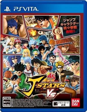 PS3,PSVita『ジェイスターズ ビクトリーバーサス(J-Stars Victory VS.)』