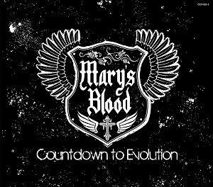 Mary'sBlood Album「Countdown to Evolution」