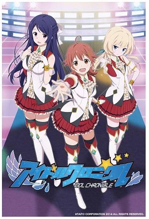 TAITO『アイドルクロニクル』