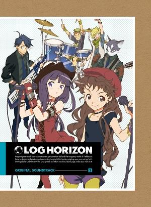 TVアニメ『ログ・ホライズン』 オリジナル サウンドトラック 2
