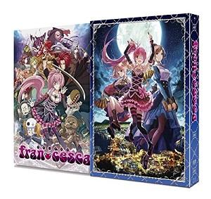 TVアニメ『フランチェスカ』Blu-ray BOX&DVD BOX