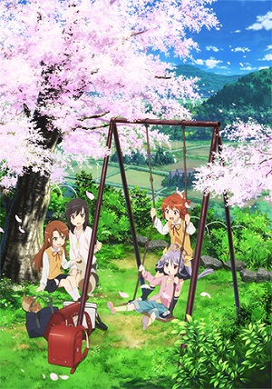 TVアニメ「のんのんびより りぴーと」